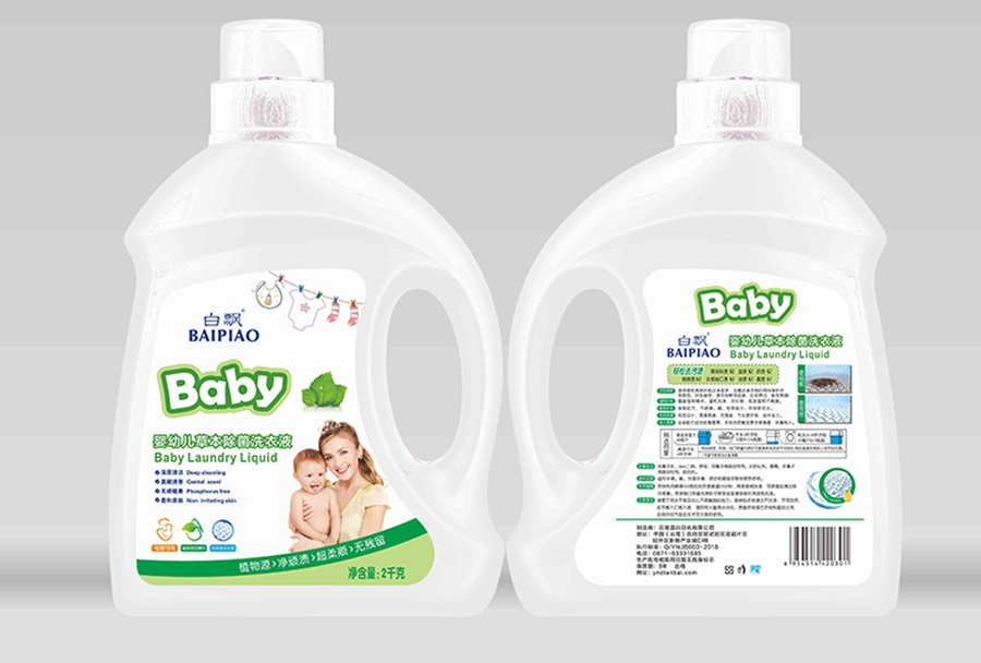 2kg白飘婴幼儿草本除菌洗衣液